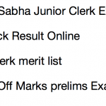 Lok Sabha Junior Clerk Result 2017 Prelims Cut Off Marks Merit List