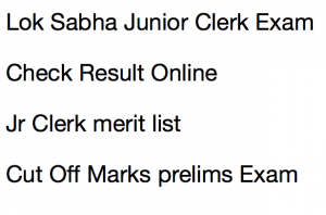 lok sabha junior clerk result 2017 2018 cut off marks expected merit list score card marksheet preliminary test prelims pre exam parliament of india