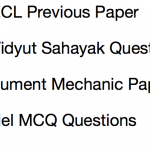 GSECL JE Previous Paper Download IM Vidyut Sahayak PDF Solved