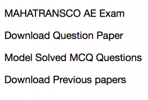 mahatransco ae previous years question paper download assistant engineer civil electrical trans solved answer key old model practice test set sampple pdf download