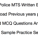 Delhi Police MTS Previous Paper Download Solved Model PDF