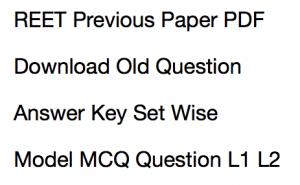 REET Previous Paper Download Solved PDF Old Question Set RTET