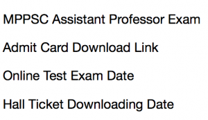 mppsc assistant professor admit card 2017 2018 hall ticket download exam date online test madhya pradesh psc