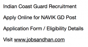 indian coast guard recruitment 2018 02/2018 application form vacancy 12th eligibility criteria navik gd general duty application form online apply