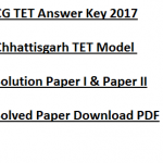 CG TET Answer Key 2017 Solution Held on 17 December RELEASED Download NOW