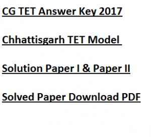 cg tet answer key 2017 held on 17th december 2017 chhattisgarh teacher eligibility test paper 1 2 I II cgvyapam