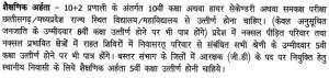 cg police constable recruitment notification eligibility criteria vacancy job details application form chhattisgarh sipahi gd bharti