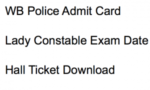 wb police lady constable admit card 2018 download hall ticket exam date written test west bengal polic www.policewb.gov.in