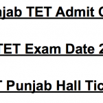 PSTET Admit Card 2017-18 Punjab TET Exam Date www.tetpunjab.com