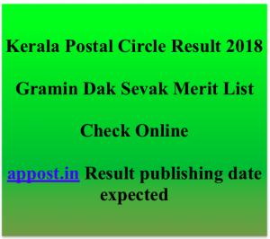 kerala gds result 2018 merit list gramin dak sevak postal circle vacancy indiapost appost.in