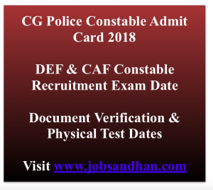 cg police constable admit card 2018 exam date physical test hall ticket document verification chhattisgarh police www.cgpolice.gov.in
