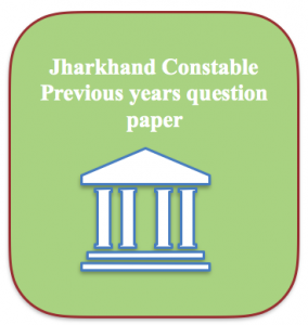 jssc irb constable previous years question paper download jharkhand irb old solved question paper