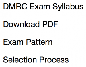 dmrc syllabus 2018 exam pattern download delhi metro rail je junior engineer maintainer assistant manager am examination pattern download pdf