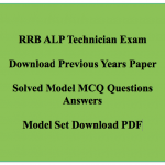 RRB ALP Previous Paper Download PDF Solved Question PDF Technician