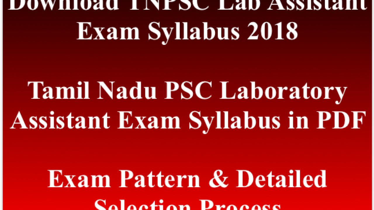Tnpsc Lab Assistant Syllabus 2018 Exam Pattern Download