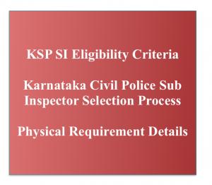 karnataka police eligibility criteria civil police selection process physical process pet pmt