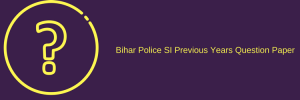bihar police steno asi previous years question paper download assistant sub inspector bpssc in hindi english language