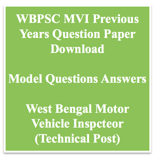 Wbpsc Mvi Previous Years Question Paper Solved Old Set Model Mcq Questions Answers West Bengal