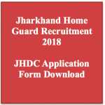 jharkhand home guard recruitment 2018 vacancy rural urban physical eligibility criteria pet exam date admit card application form download recruitment notification advertisement