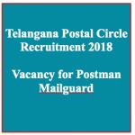 Telangana Postman Recruitment 2018 Telangana Postal Circle Vacancy 136 Posts