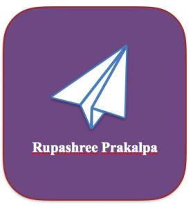 rupashree prakalpa govt of west bengal scheme project 2018 registration apply online