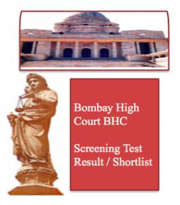 bombay high court recruitment bhc result shortlist online