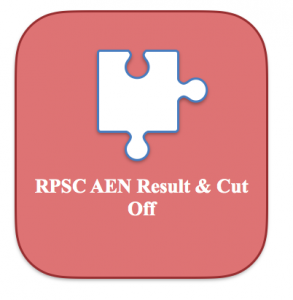 rpsc aen result 2018 expected cut off marks assistant engineer rajasthan civil mechanical electrical agriculture engineering