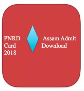 pnrd assam admit card download 2018 hall ticket panchayat karmee assam exam date