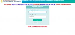 pnrd assam admit card 2018