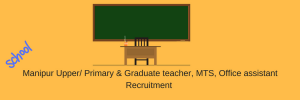 manipur education department lecturer recruitment 2018 notification vacancy for 409 contractual posts