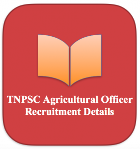 tnpsc ao recruitment 2018 agricultural officer vacancy notification appliction form syllabus pattern download previous paper solved old years question paper