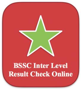 bssc inter level result 2018 1st bihar ssc intermediate level exam merit list download check online 2014 2017 2018