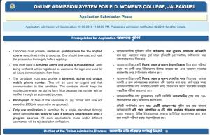 pd women's college admission 2018 merit list provisional
