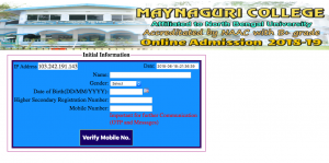 maynaguri college merit list 2018 admisison online form fill up