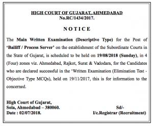 gujarat high court bailiff mains exam date result publishing date