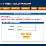 appsc fro hall ticket 2019 download andhra pradesh forest range officer exam date notice admit card download link