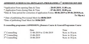 hariharpara college admission apply online