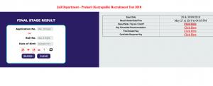 mp peb jail prahari exam result