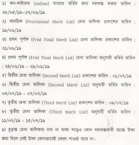 Sailajananda Falguni Smriti Mahavidyalaya date schedule admission counselling