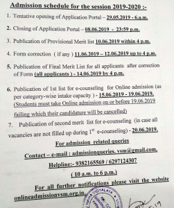 Vivekananda Satabarshiki Mahavidyalaya Merit List 2020 Upload check very soon