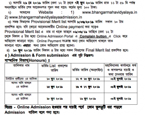 bhangar college admission schedule 2019 ba honours general