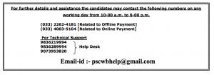 wbpsc icds supervisor helpline 2019