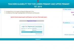 assam tet 2019 admit card download ssa.assam.gov.in exam date