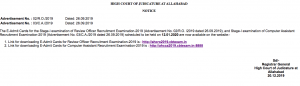 allahabad high court ro computer assistant exam date notice