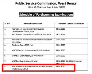 wbpsc miscellaneous services exam prelims admit card publishing date exam date notice