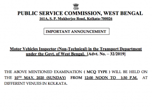 wbpsc mvi nt exam date 2020 notice download admit card publishing date