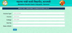 MGKVP Result 2020 All Semester mgkvp.ac.in Varanasi