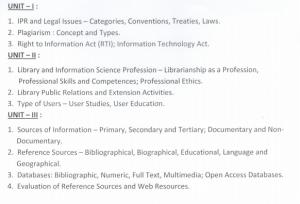 librarian prelims exam syllabus 2020 part 1