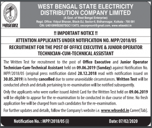 wbsedcl office executive exam cancelled new exam date result