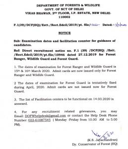 delhi forest guard admit card 2020 download exam date delhi forest department